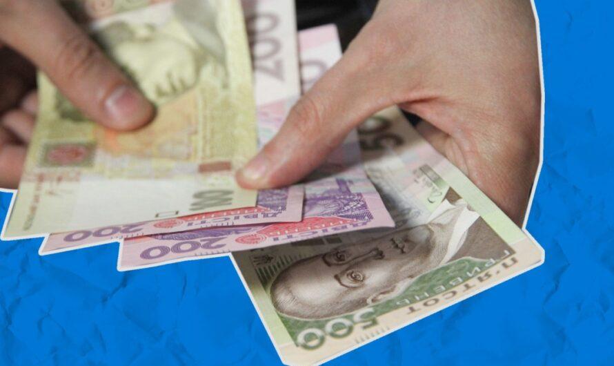 По яким КВЕДам, які ФОПи отримають допомогу 8000 грн.