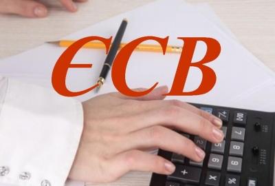 З 1 січня 2021 року змінилися реквізити ЄСВ, але в електронному кабінеті платника старі рахунки