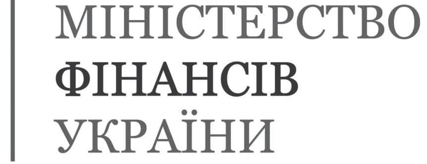 Міністерство фінансів України щодо оподаткування операцій з криптовалютами
